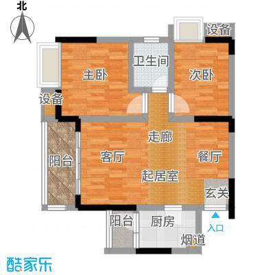 城市印象61.70㎡8天江阁1号面积6170m户型
