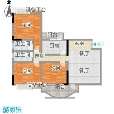 雅豪丽景98.96㎡2面积9896m户型