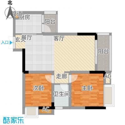 华宇北城中央70.03㎡22号楼1号房面积7003m户型