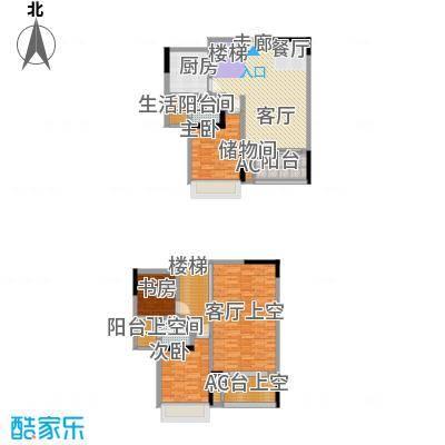 林正橙堡90.96㎡1号楼7号房(跃面积9096m户型
