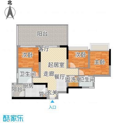 佳禾钰茂香港城4户型
