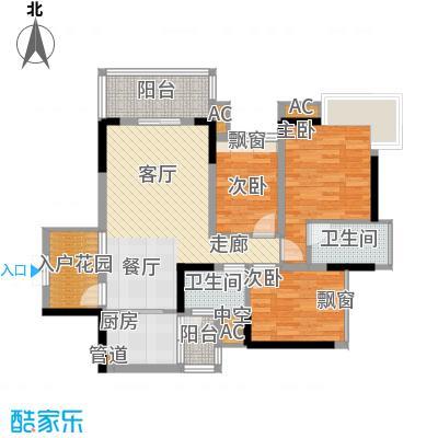 华宇北城中央88.61㎡22号楼2号房面积8861m户型