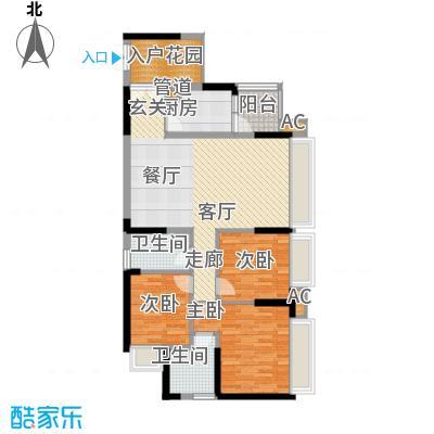 华宇北城中央89.95㎡17号楼1单元面积8995m户型