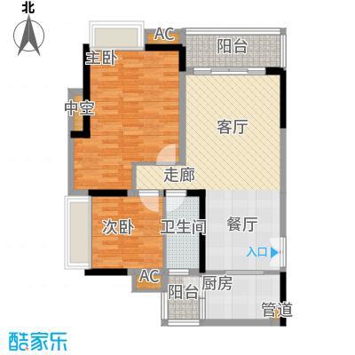华宇北城中央74.58㎡16号楼3号房面积7458m户型