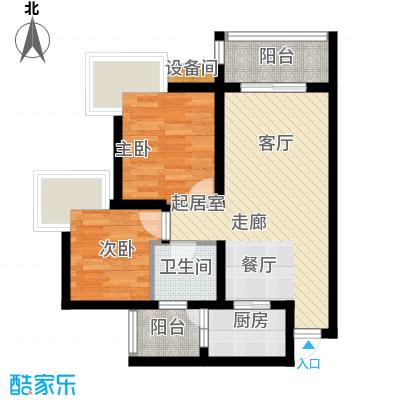 蓝色星空69.12㎡狮子座1号楼1/2面积6912m户型