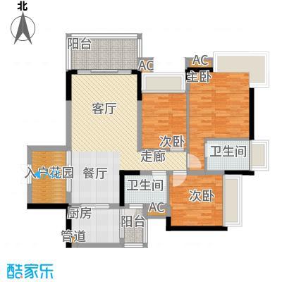 华宇北城中央88.94㎡5号楼3号房面积8894m户型