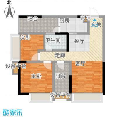 名敦道南滨国际公寓65.10㎡A62面积6510m户型