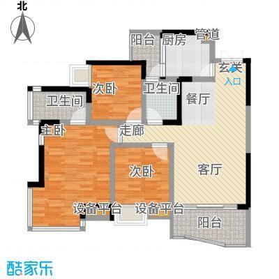 名敦道南滨国际公寓91.00㎡面积9100m户型