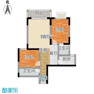 百康年世纪门69.24㎡B栋14号房面积6924m户型