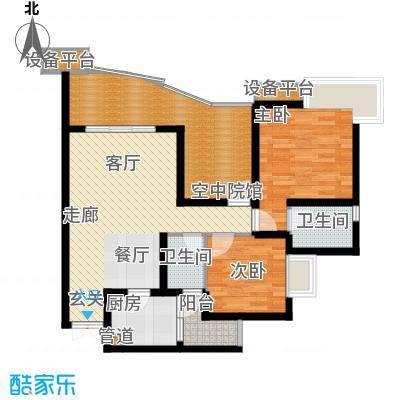 名敦道南滨国际公寓74.76㎡B2、面积7476m户型