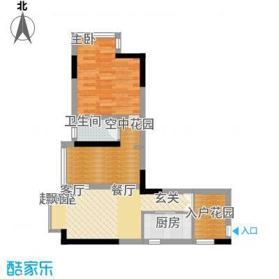 香草天空50.13㎡K型1面积5013m户型