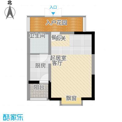 香草天空35.12㎡I型(下层)1面积3512m户型