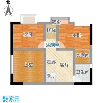 聚维书香世家63.42㎡跃层面积6342m户型