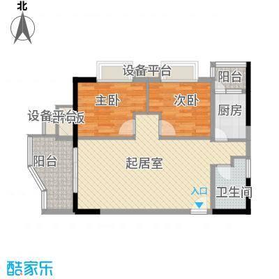 聚维书香世家63.42㎡6面积6342m户型
