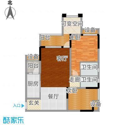 旭辉新里城82.33㎡五期6号楼标准面积8233m户型