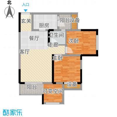 旭辉新里城66.20㎡一期56号楼标面积6620m户型