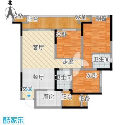 旭辉新里城86.06㎡二期53/58号楼面积8606m户型