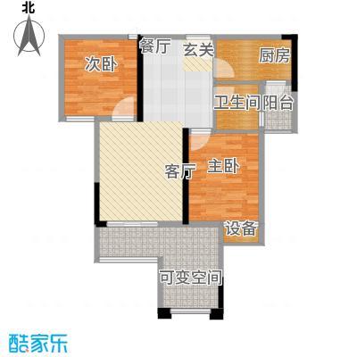 旭辉新里城61.49㎡一期56号楼标面积6149m户型