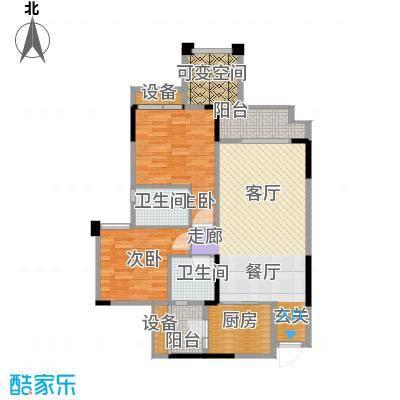 旭辉新里城79.71㎡一期56号楼标面积7971m户型
