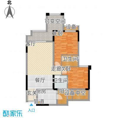 旭辉新里城79.49㎡一期56号楼标面积7949m户型