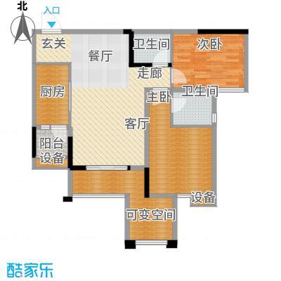 旭辉新里城76.68㎡五期6号楼标准面积7668m户型