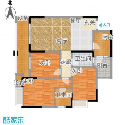 旭辉新里城87.88㎡二期53/58号楼面积8788m户型