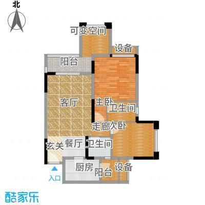 旭辉新里城76.47㎡一期56号楼标面积7647m户型