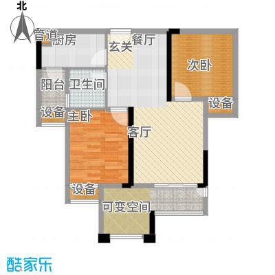 旭辉新里城60.19㎡一期56号楼标面积6019m户型