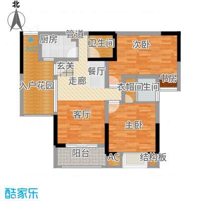 旭庆江湾国际花都76.04㎡C4-3号面积7604m户型