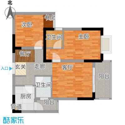 旭庆江湾国际花都65.85㎡C-2面积6585m户型