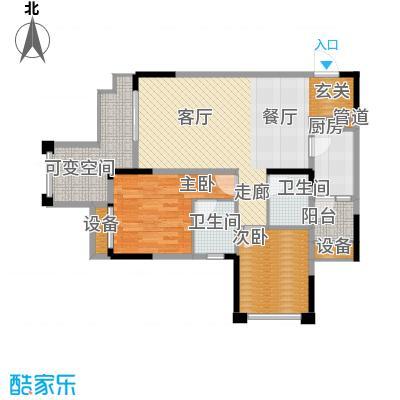 旭辉新里城77.72㎡一期56号楼标面积7772m户型