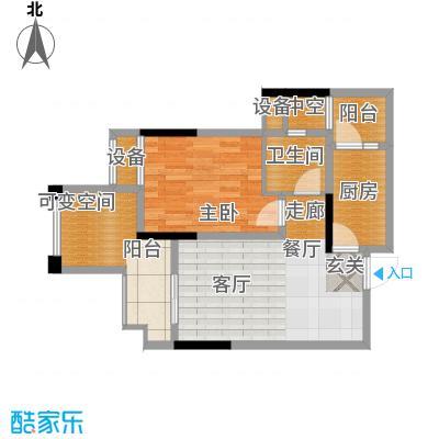 旭辉新里城47.92㎡一期56号楼标面积4792m户型