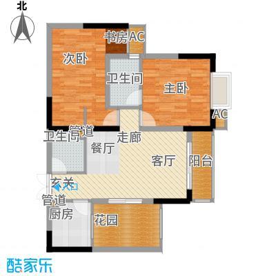 旭庆江湾国际花都74.22㎡C-5面积7422m户型