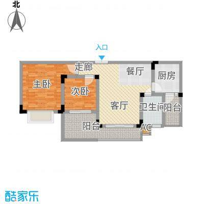 金香林70.46㎡57号楼标准层面积7046m户型