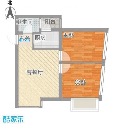 华彩俊豪53.22㎡2X2I面积5322m户型