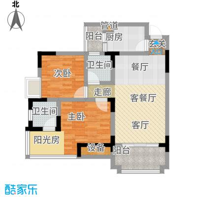书香美舍71.10㎡2面积7110m户型