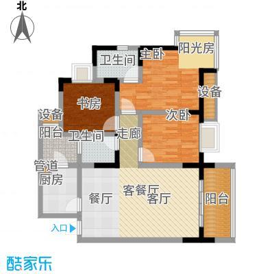 书香美舍88.46㎡A3面积8846m户型