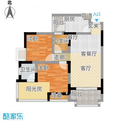 书香美舍71.00㎡2面积7100m户型