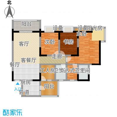 书香美舍105.66㎡C4面积10566m户型