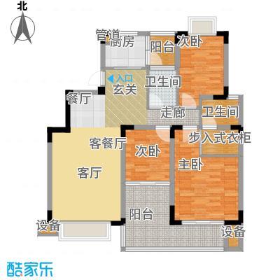 中兴渝景苑105.98㎡C4面积10598m户型