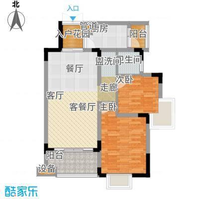 中兴渝景苑74.80㎡面积7480m户型