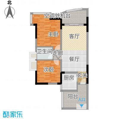 长安麒麟公馆74.33㎡1、4、6、7面积7433m户型