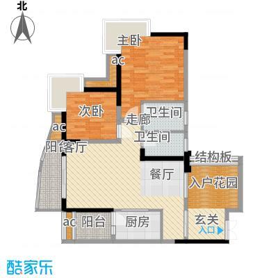 晋愉绿岛76.36㎡B-03[7栋]面积7636m户型