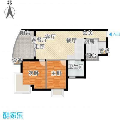 东海福苑76.67㎡B型1面积7667m户型