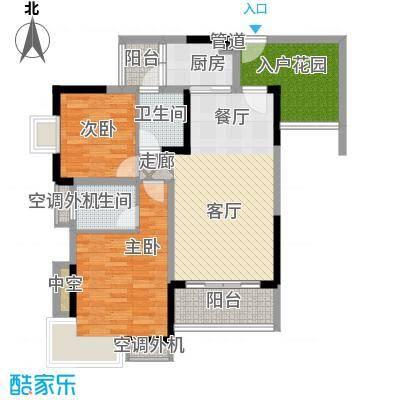 祺山品阁75.00㎡两居室1面积7500m户型
