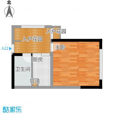 华天俊秀41.00㎡面积4100m户型