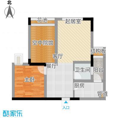 福星颐美名阁46.88㎡4号楼7号房面积4688m户型