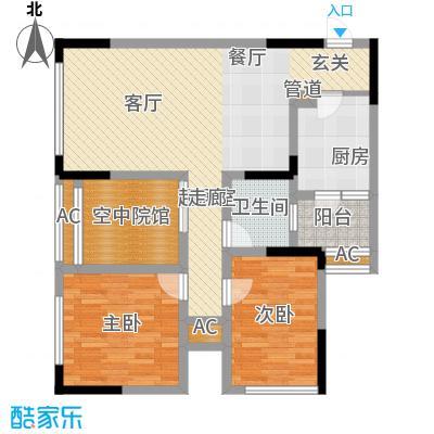 福星颐美名阁71.70㎡3号楼7号房面积7170m户型
