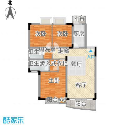 翠湖柳岸3-C户型