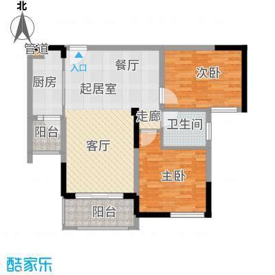 金融街金悦城70.13㎡二期2A、2B面积7013m户型